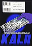 Gambling Apocalypse Kaiji (7) (Young Magazine Comics) (1998) ISBN: 4063367266 [Japanese Import]