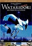 WATARIDORI~もうひとつの物語~ スタンダード・エディション [DVD]
