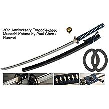 Hanwei SH2490 30th Anniversary Folded Musashi Katana (LE 250)