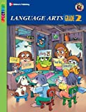 Language Arts, Mercer Mayer, 1577688422