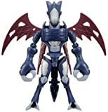 Bandai Digimon Xros Wars Action Figure: Cyberdramon