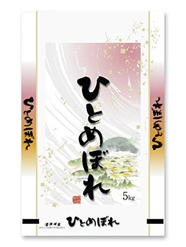 米袋 ラミ フレブレス ひとめぼれ 故郷の風 5kg 1ケース(500枚入) MN-0017 B078T9H6NS 1ケース(500枚入) 5kg用米袋