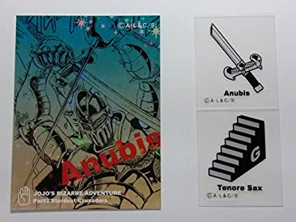 JoJos Bizarre Adventure realistic paint sheet Part 3 23 Anubis God / Tinner Sachs separately