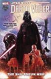 img - for Star Wars: Darth Vader Vol. 3: The Shu-Torun War (Star Wars (Marvel)) book / textbook / text book