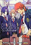 OFFICIAL GUIDEBOOK 〜Quartet〜