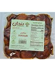 Bandaan Sukkari Dates 500gr تمور بندان، سكري فئة أولى فاخرة، مكنوز، 500 غرام