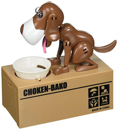 PowerTRC Toy Figure Dog Piggy Bank (White Brown)