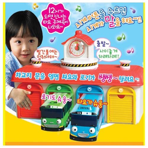 Mimiworld Tayo the Little Bus Main Garage with 15 Cars including Subway Model of Tayo Full Set Toy by Mimi World (Image #1)