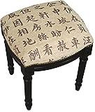 SketchONE Upholstered Vanity Stool, Kanji