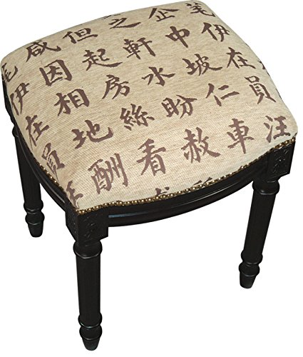 SketchONE Upholstered Vanity Stool, Kanji by SketchONE