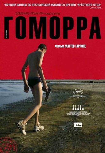 Gomorra Movie Poster (27 x 40 Inches - 69cm x 102cm) (2008) Russian Style B -(Salvatore Abruzzese)(Simone Sacchettino)(Salvatore Ruocco)(Vincenzo Fabricino)(Vincenzo Altamura) from MG Poster