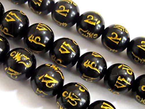 8 Beads-Tibetan om mantra etched black agate quartz beads 10 mm - -