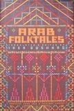 Arab Folktales, Inea Bushnaq, 0394501047