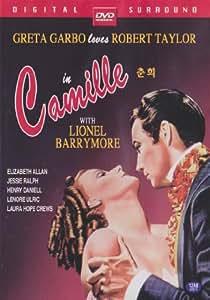 Camille (1936) Greta Garbo, Robert Taylor [All Region, Import, B & W]