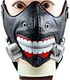 Qiu ping Men and women new ghouls tide people riveted Harley mask rock mask