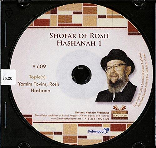 (Shofar Of Rosh Hashanah 1 - Rav Avigdor Miller)