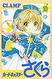 Card Captor Sakura Vol. 10 (Kado Kyaputa Sakura) (in Japanese)