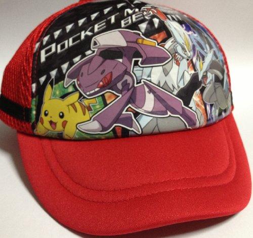 [POKEMON BW Mesh Trucker Cap - Adjustable Hat (Red) for Kids and Children] (Trucker Girl Costume)