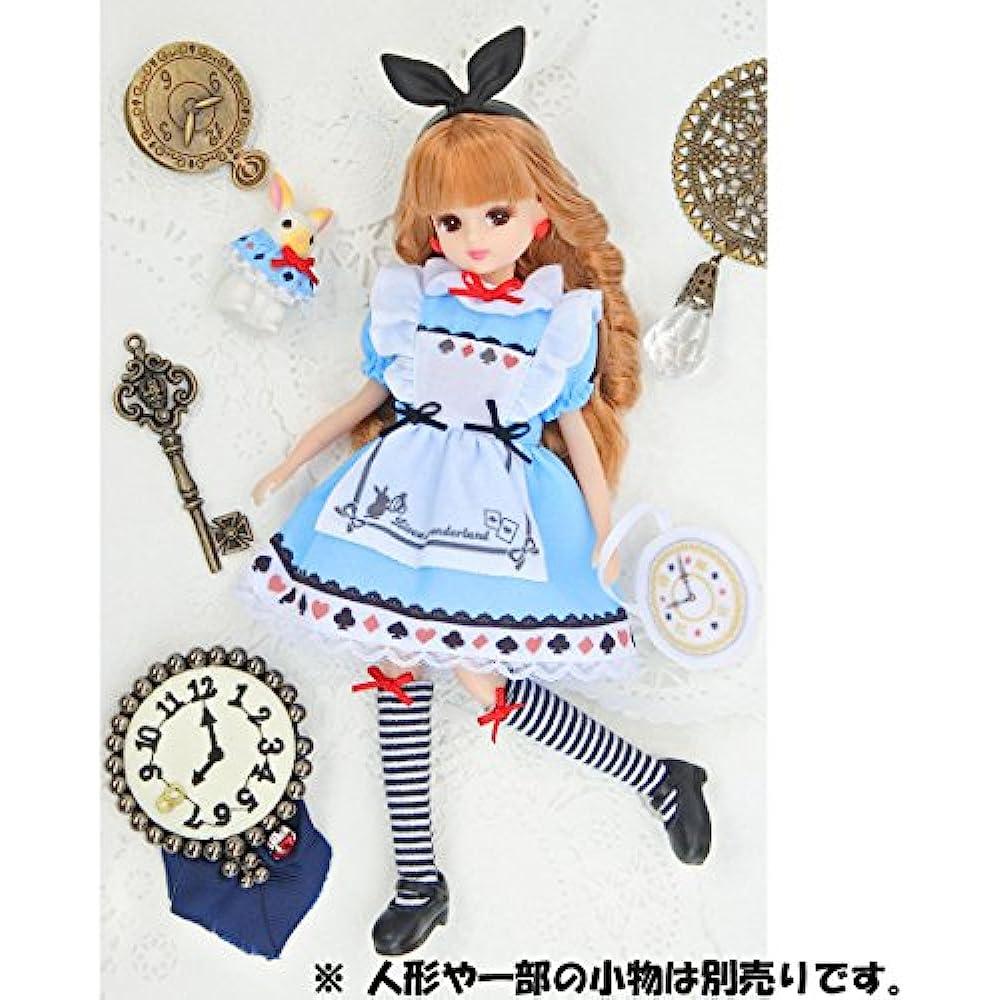 Licca in Wonderland Dress /& Accessory NO SOCK