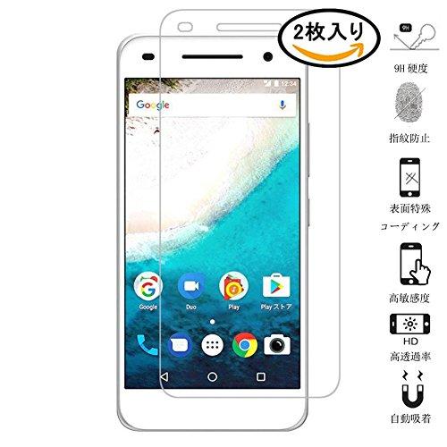 望むフルーティー浸食Vicstar Android one S1 Ymobile アンドロイド ワン S1 強化ガラスフィルム 国産ガラス素材 液晶保護フィルム高透過率 耐指紋 撥油性 気泡レス飛散防止 表面硬度9H 超薄0.3mm 2.5D ウンドエッジ加工 2枚セット