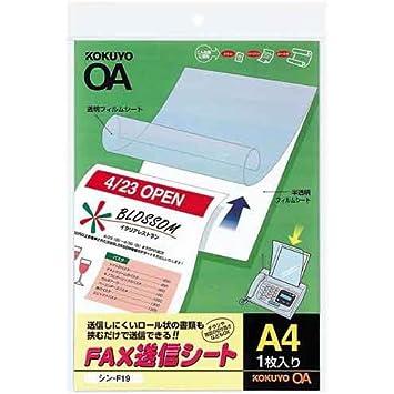 amazon コクヨ FAX送信シート A4 1枚 コピー用紙 印刷用紙