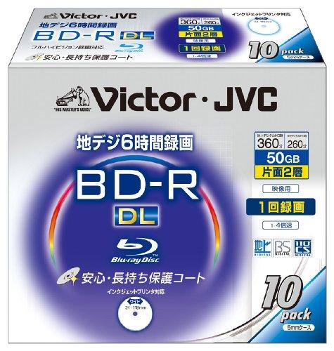 10 JVC Bluray 50 GB BD-R DL Dual layer Blueray Discs printable Region Free by JVC
