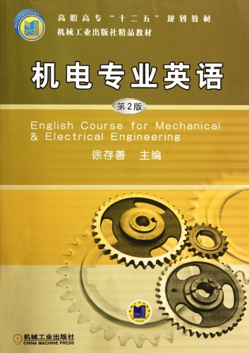 English for Mechnical&Electrical engineering (Chinese Edition)
