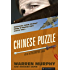 Chinese Puzzle (The Destroyer Book 3)