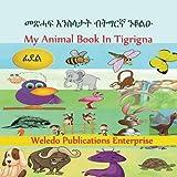 My Animal Book in Tigrigna