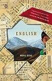 English by Gang, Wang (2010) Paperback