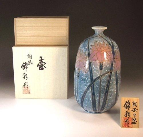 有田焼伊万里焼の陶器花瓶|高級贈答品|ギフト|記念品|贈り物|菖蒲陶芸家 藤井錦彩 B00IMW2C3Q