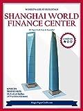 Shanghai World Finance Center Paper Craft Model