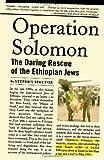 Operation Solomon, Stephen Spector, 019530716X