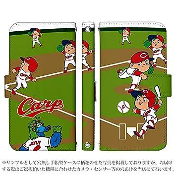 219f9a40fb Amazon | Xperia XZ SO-01J 手帳型 ケース [デザイン:50.野球する坊や ...