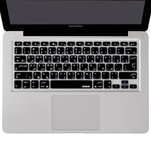 Mé lange Langue clavier Arabe Silicone Skin pour Macbook, Macbook Pro, Macbook Air 13 '/ 15'/17 ' Macbook Air 13 / 15/17  meidakai