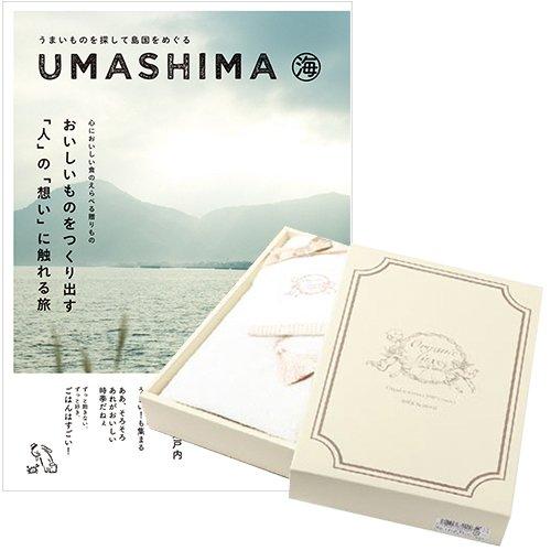 CONCENTうましま umashima グルメ カタログギフト 海コース+Organic Luxe(オーガニックリュクス) オーガニックタオル B013SMJFWK