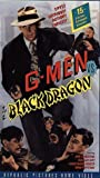 G-Men Vs Black Dragon [VHS]