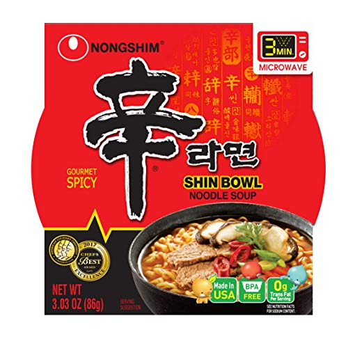 Looking for a noodle bowl korean ramen? Have a look at this 2019 guide!