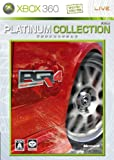 Project Gotham Racing 4 (Platinum Collection) [Japan Import]