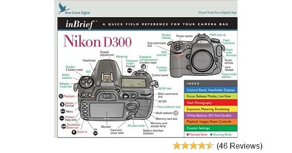 amazon com nikon d300 inbrief laminated reference card rh amazon com Nikon D300 Sample nikon d300 quick reference guide