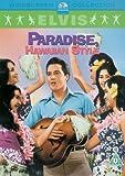 Paradise, Hawaiian Style [DVD] [1966]