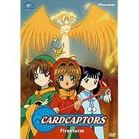 Cardcaptors: V.5 Firestorm (ep.13-15) [Import]