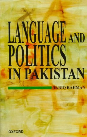 Language and Politics in Pakistan by Brand: Oxford University Press, USA