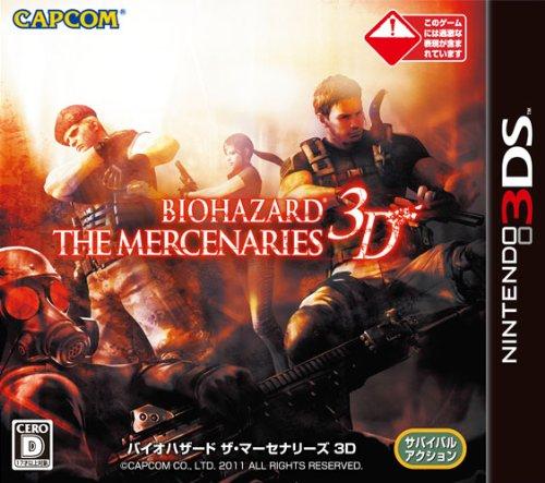 Amazon.co.jp: BIOHAZARD THE M...
