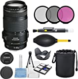 Canon EF 70-300mm f/4-5.6 IS USM Lens for Canon EOS SLR Cameras with 3pc Filter Kit (UV, CPL, FLD) + Deluxe Lens Pouch + Lens Hood + Deluxe Cleaning Kit