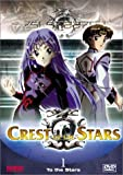 Crest of the Stars: V.1 To The Stars (ep.1-4) [Import]