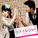 [CD]「ラブ・トレジャー~夜になればわかること~」 [Original Rec