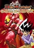 Duel Masters: Go Ahead Make My Duel [DVD] [Import]