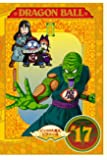 DRAGON BALL #17 [DVD]