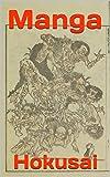 Hokusai Manga vol. 3 [High Resolution